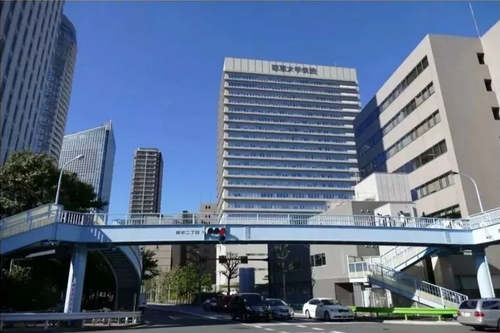 附属 慈恵 医科 病院 大学
